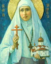 Все дни именин Елизаветы 👼 по церковному календарю в 2020 2021 ...